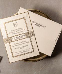 Wedding Davetiye 8380#1